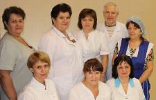Коллектив гериатрического отделения
